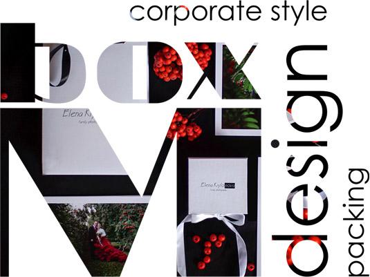 logo-m-box-big-1